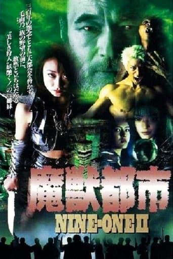 Watch Maju toshi 9-1 II Free Movie Online