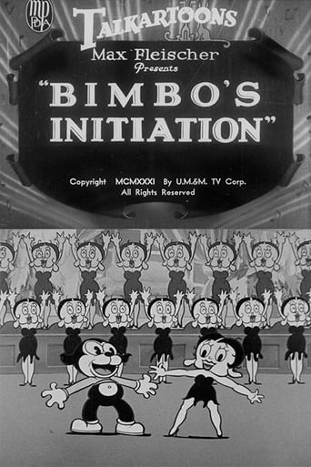 Poster of Bimbo's Initiation