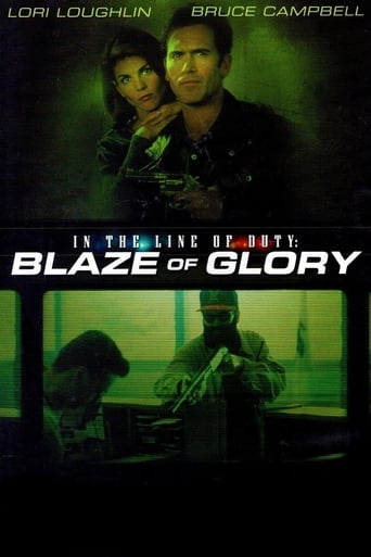Poster of In the Line of Duty: Blaze of Glory