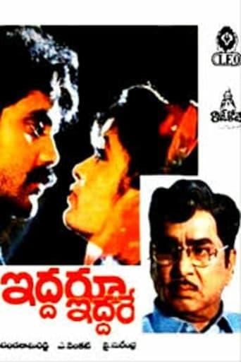 Poster of Iddaru Iddare