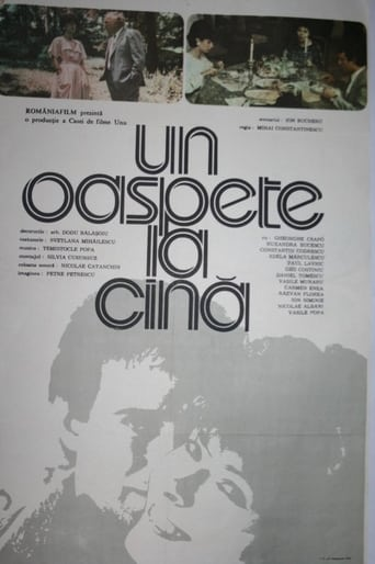 Poster of Un oaspete la cină