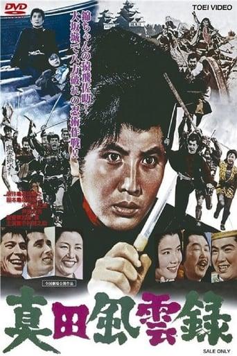 Poster of Sasuke and His Comedians