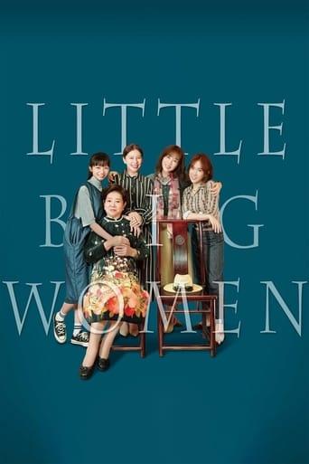 Poster Little Big Women