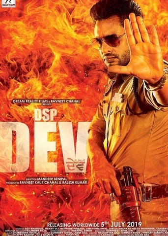 Poster of DSP Dev