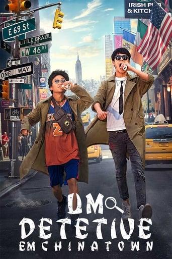 poster Um Detetive em Chinatown Torrent (2020) Dual Áudio / Dublado WEB-DL 1080p – Download