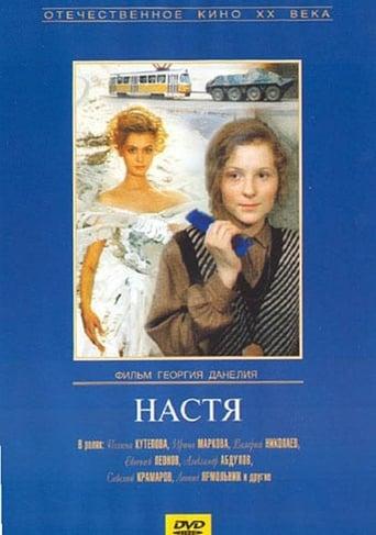 Poster of Nastya