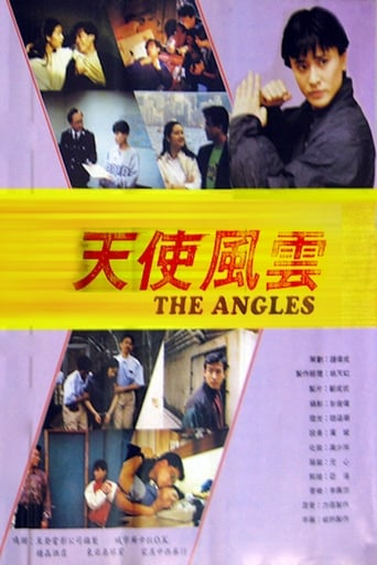 Poster of The Angels