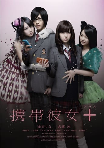 Poster of Cellular Girlfriend +