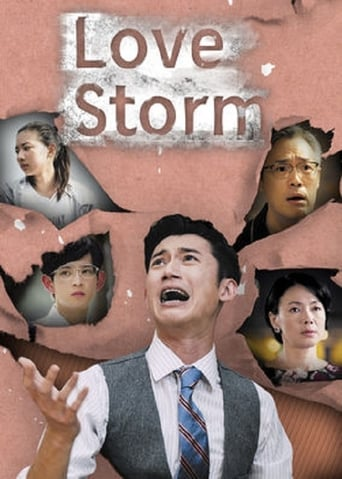 Watch Love Storm 2016 full online free