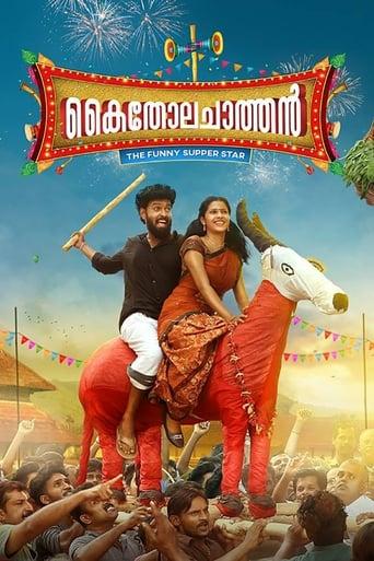 Poster of Kaitholachathan