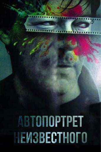 Poster of Selfportrait of an Unknown Man