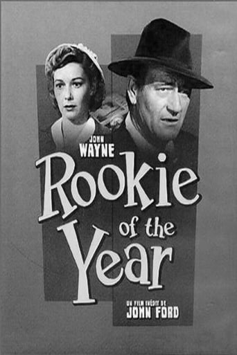 Poster of Screen Directors Playhouse: Rookie of the Year