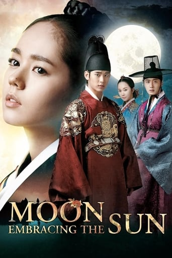 Poster of Moon Embracing the Sun