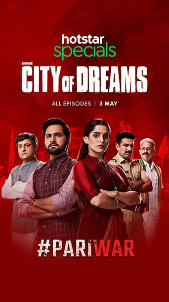 City of Dreams Movie Poster
