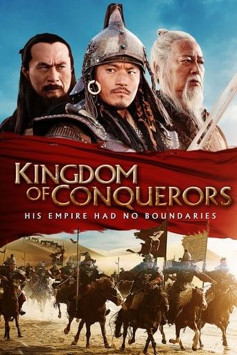 voir film La Dernière bataille de Gengis Khan  (Zhi sha) streaming vf