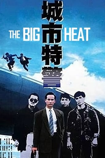Watch The Big Heat full movie downlaod openload movies