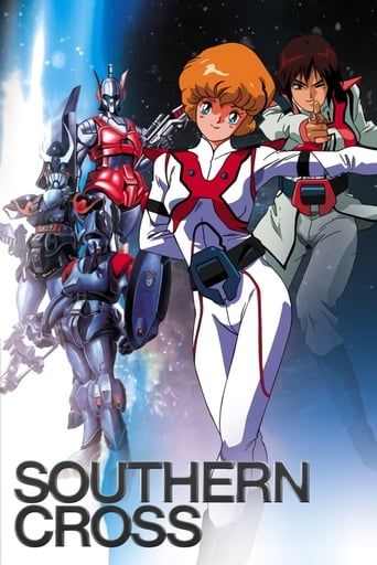 Poster of Super Dimension Cavalry Southern Cross