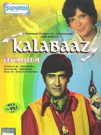 Poster of Kalabaaz