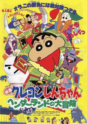 Poster of Crayon Shin-chan: Great Adventure In Henderland