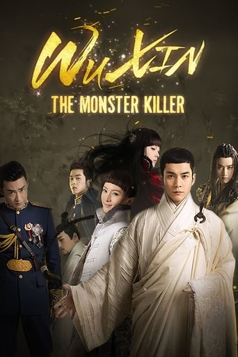 Poster of Wu Xin: The Monster Killer