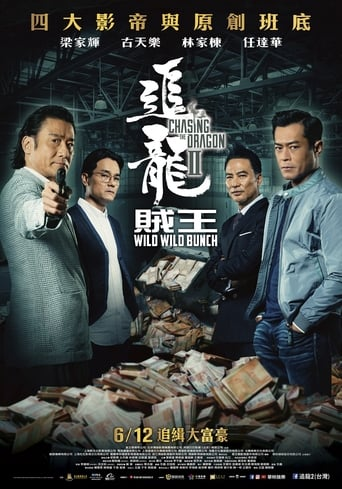 'Chasing the Dragon II (2019)