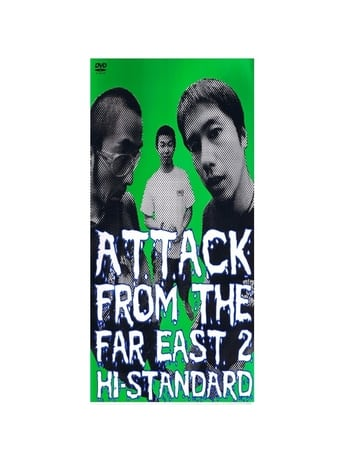 Hi-STANDARD - ATTACK FROM THE FAR EAST 2