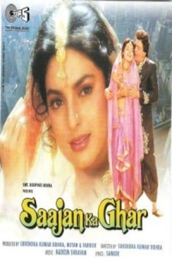 Poster of Saajan Ka Ghar