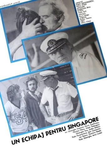 Poster of Un echipaj pentru Singapore