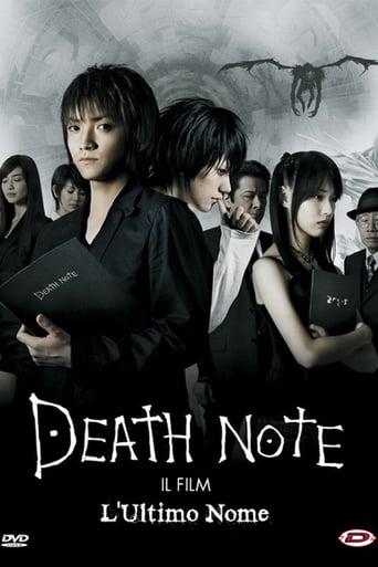 Death Note 2 - Il Film - L'ultimo nome
