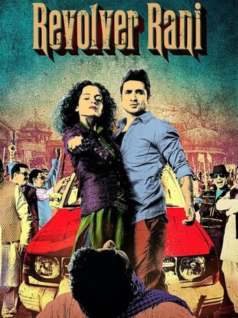 Poster of Revolver Rani
