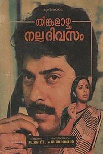 Poster of Thinkalazhcha Nalla Divasam