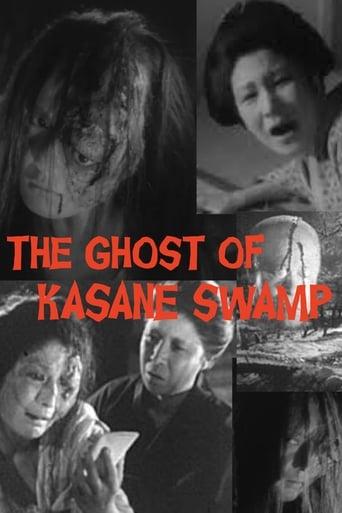 Watch The Ghost of Kasane Free Online Solarmovies