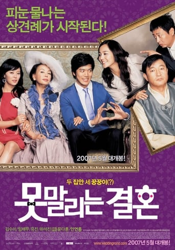 Poster of Unstoppable Marriage