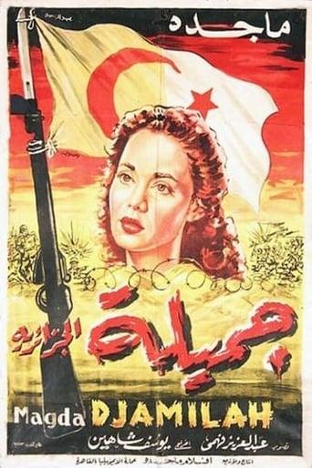 Poster of Jamila, the Algerian