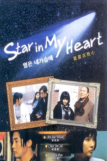 Poster of Star in My Heart