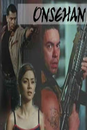 Poster of Onsehan