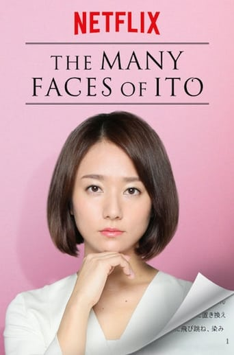 Poster of 伊藤くん A to E