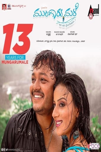 Poster of Mungaru Male