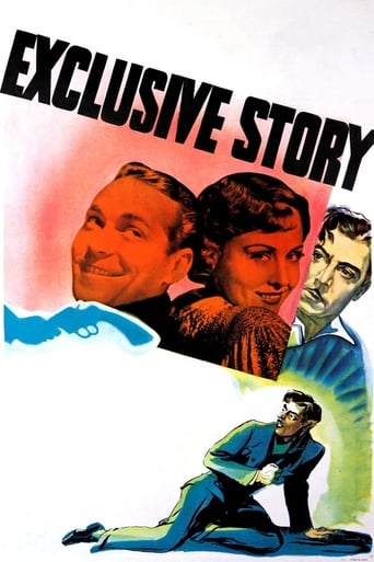 Poster of Exclusive Story
