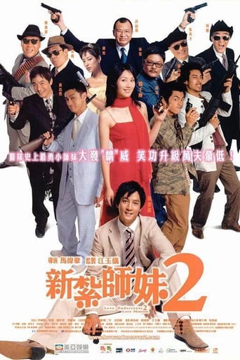 Poster of Love Undercover 2: Love Mission