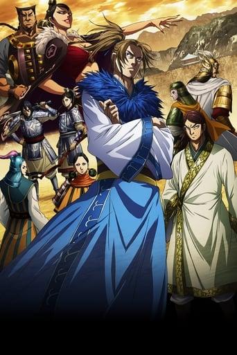 Kingdom 3ra temporada