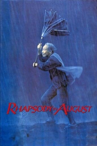 Poster of Rhapsody in August fragman