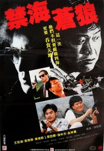Poster of The Killer from China