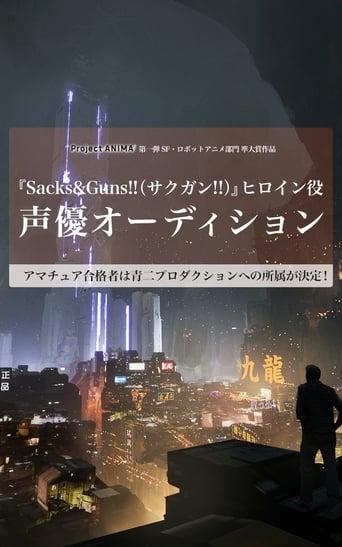 Poster of Sacks&Guns!!