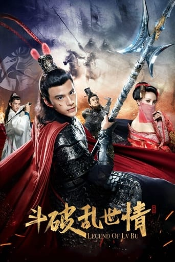 Legend Of Lu Bu