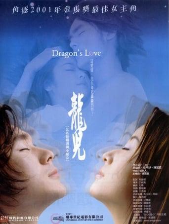 Watch Dragon's Love Online Free Putlocker