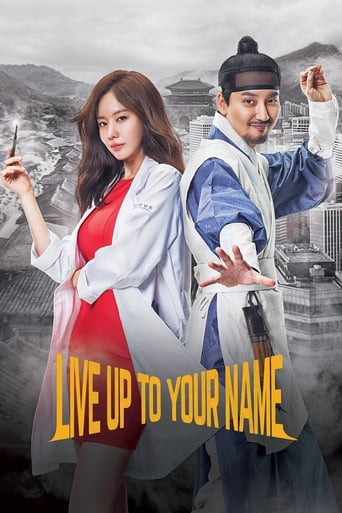 Live Up To Your Name image