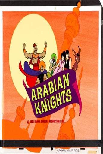 Poster of Arabian Knights