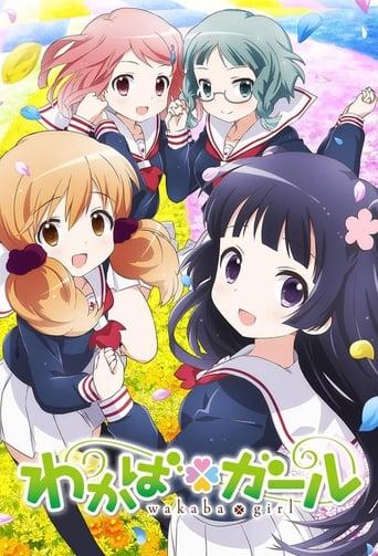Poster of Wakaba Girl