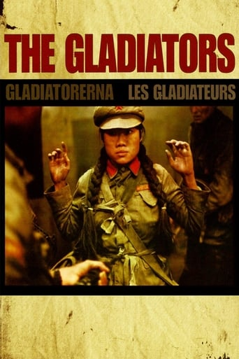 Poster of The Gladiators